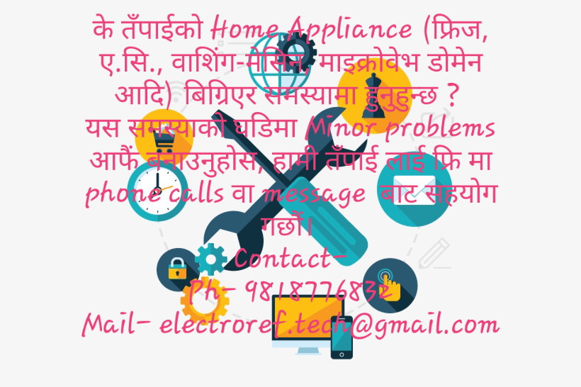 How to Repair Home Appliances by free Online Service