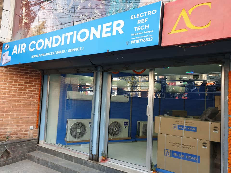 Air Conditioner Showroom (AC House)