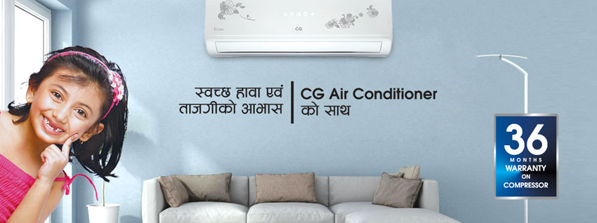 CG Air Conditioner Price in Nepal